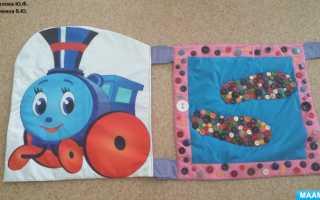 Ходьба по массажным дорожкам цель. Массажные коврики своими руками для детского сада. Как сделать массажный коврик для детей. Комплекс массажных дорожек «Весёлое путешествие»
