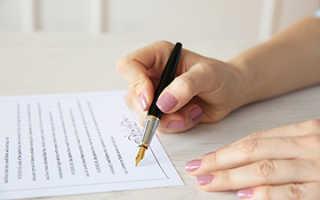 Процесс расторжения брачного договора между супругами. Как расторгнуть брачный договор с супругом с максимально эффективным результатом