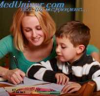 Как не расстраиваться из за оценок. Как правильно реагировать на оценки ребёнка: мнение психолога. Проблема: ребенок слишком сильно переживает из-за плохих оценок