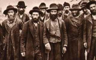 Какие русские фамилии считаются самыми древними. «Кругом одни евреи»,- Какие «русские» фамилии на самом деле еврейские