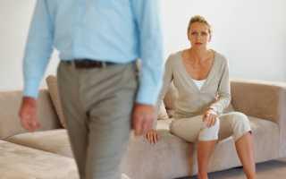 Тайный смысл отношений (или «Хочу, чтобы всё стало как раньше»). Как вернуть бывшую жену после развода: хочу, чтобы всё было как раньше