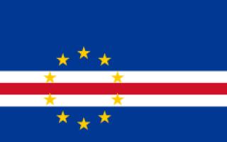 Где находится государство кабо верде. Смотреть что такое «кабо-верде» в других словарях. Государственный флаг Кабо-Верде