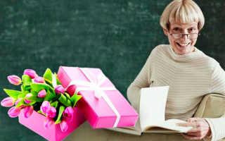 Что подарить на День учителя классному руководителю: идеи подарков. Что подарить учителю