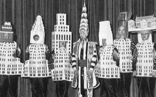 Эссе на тему бумажная архитектура. Воздушные замки: самые известные проекты бумажной архитектуры