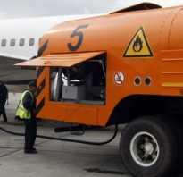 Топливо для самолетов: каким оно бывает и где его приобрести? Чем кормится самолет или заправка топливом в подробностях.