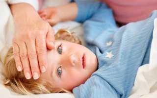 Выясняем как быстро сбить высокую температуру у ребенка в домашних условиях. Как сбить высокую температуру у ребенка: эффективные способы, предостережения, мнения специалистов