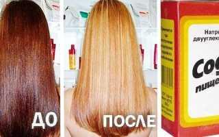 Как вывести черный цвет волос в домашних условиях: особенности и рекомендации. Как можно смыть черную краску с волос в домашних условиях