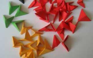 Треугольное модульное оригами. Осваиваем технику оригами: как сделать из бумаги модуль