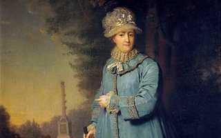 Сколько лет было екатерине 2. Екатерина Великая: личная жизнь