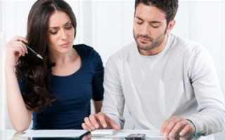 Брачный договор: понятие и особенности оформления. Как оформить брачный контракт после заключения брака: нюансы составления договора и основания для его аннулирования