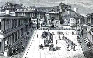 Римские имена в наше время. Система имён в Римской империи