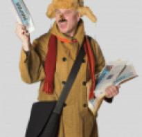 Поздравительная телеграмма с юбилеем мужчине. Прикольные телеграммы на юбилей женщине