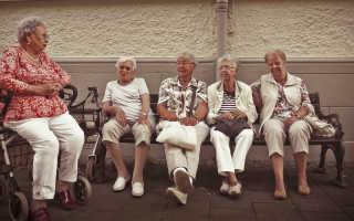 Активная жизнь пожилого возраста. Жизнь после выхода на пенсию: завиральные идеи старшего поколения