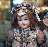 Музей удивительных кукол. Музей уникальных кукол на покровке