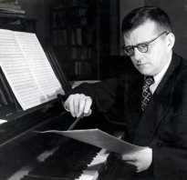 Шостакович биография кратко. О творчестве дмитрия шостаковича