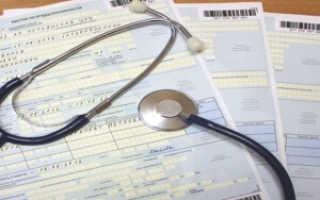 Может ли гинеколог дать больничный не беременной. Как работодатель должен оплачивать больничный при беременности? Лист нетрудоспособности, выданный врачом — терапевтом