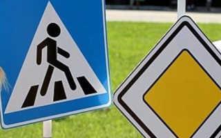 Дорожные знаки в картинках для детей и школьников. Знаки дорожного движения россии