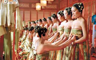 Эталоны женской красоты в истории: Япония, Китай, Киевская Русь, древние скандинавы и кельты. Японская богиня милосердия