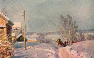 История создания картины цыплакова мороз и солнце. Сочинение-описание по картине В.Г