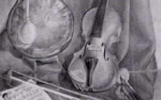 Рисунок композиция из заданных геометрических тел. Композиция из геометрических тел на вступительных экзаменах в мархи