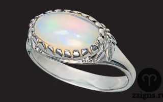 Поговорим о том, кому подходит камень опал. Его значение, магические свойства и знак зодиака, которому лучше носить минерал. Тайна опала: интересные факты и магические свойства