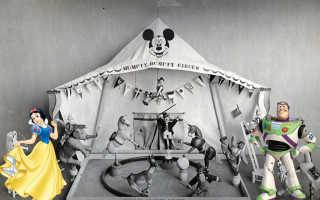 Самый первый мультфильм в мире. Как называется мультик про обезьяну и ее детей советский мульт