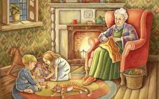 Что такое фольклор в литературе определение. Фольклор — устное народное творчество