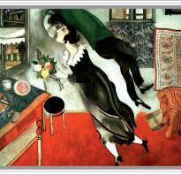 Художники Франции (французские художники). Лучшие французские художники «Портрет спящей обнаженной чиновницы»