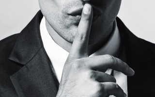Когда мужчина молчит, женщина изводит себя тревогой. Как понять мужчину, если он молчит