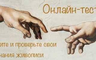 Д левин картины художник. Картины Дмитрия Левина