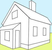 Как нарисовать дом объемный. Дом в двухточечной перспективе