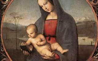 Урок культура раннего возрождения в италии. В чем проявилась новизна учения о человеке? Скульптура раннего Возрождения