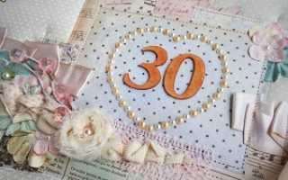 30 годовщина свадьбы как называется. Что подарить друзьям на жемчужную свадьбу, чтобы порадовать их