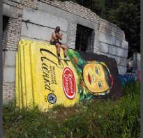 Стрит атр. Граффити делает веселее серые городские кварталы – потрясающая подборка интересных работ уличных художников