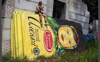Уличное искусство шире чем стрит арт. Виды уличного искусства