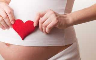 Как обеспечить нормальное протекание беременности. Сколько и как протекает беременность
