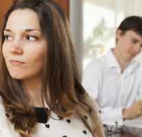 Как сделать, чтобы мужчина боялся тебя потерять. Как вести себя с мужем, чтобы он боялся тебя потерять: советы и рекомендации психологов