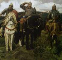 В каком году жили 3 богатыря. Секреты «Богатырей» Васнецова: кого на самом деле изобразил художник на знаменитой картине