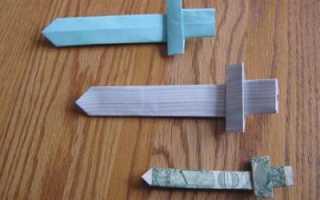 Как делать нож из бумаги. Безопасные игрушки для сына учимся мастерить своими руками. Как сделать нож из бумаги? Учимся делать игрушечное холодное оружие из бумаги