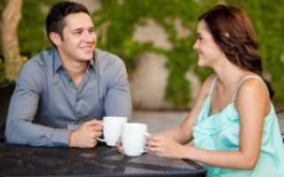 Что делать, если не о чем говорить на первом свидании. О чем говорить на первом свидании с мужчиной