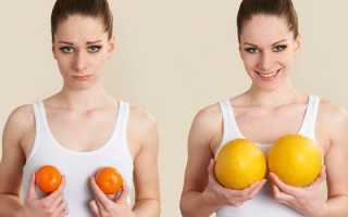 Как подтянуть грудь после кормления? Как восстановить грудь после родов и грудного вскармливания