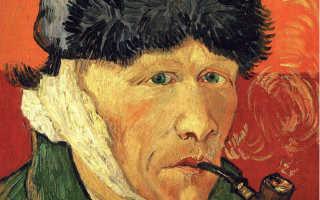 Тайна безумия Ван Гога: о чем говорит его последняя картина? Винсент Ван Гог: любовь как безумие.