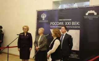 Путь России глазами Музея современной истории: вызовы времени и приоритеты развития. Сокровищница российской филателии