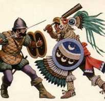 Что такое конкистадоры в истории. Конкистадор – это завоеватель родом с Пиренейского полуострова
