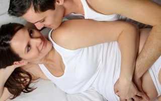Можно ли заниматься сексом во время беременности? Безопасные позы секса для беременных