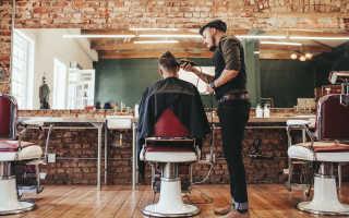 Модные причёски для парней: стильные на каждый день. Какие виды крутых причёсок для парней встречаются чаще. Модные мужские прически – отражение индивидуальности
