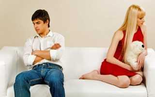 Ты меня не слушаешь!»: как быть, если муж тебя не слышит. Что делать, когда муж не понимает вас Семейная психология я ору муж не слышит