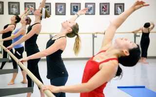 Можно ли стать балериной в 14 лет. К станку! Чем полезны занятия балетом? Классическая хореография помогает похудеть