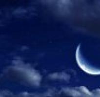 С какого числа луна начинает расти. Когда начинается растущая луна: как определить возрастающее и убывающее ночное светило