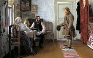 Абхазские пословицы о богатстве, жадности и бедности — πάπυρος. Пословицы о бедности и богатстве